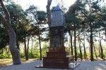 Pomnik ks. Szyszki